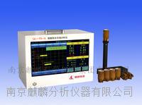 南京麒麟爐前碳硅分析儀 QL-TS-6型