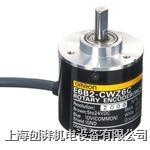 欧姆龙编码器E6B2-CWZ6C/OMRON编码器