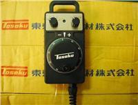 东侧电子手轮 AV-EAHS-382-1