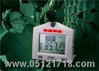 美国艾示科 噪音计 声级计 分贝仪