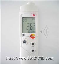 testo 106  防水型温度计 testo 106