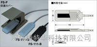 大量供應Tokyo sensor東京傳感器各類產品