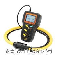 绘图式电力及谐波分析仪 AFLEX-6300