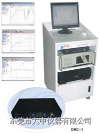 振动控制系统 DRC/DSC系列