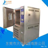 鼠標滾輪高低溫試驗箱 DZTH-225