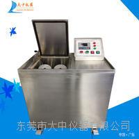 水洗色牢度测试仪  DZ-307