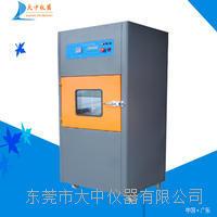 電池擠壓試驗安全性能測試儀 DZ-502