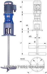 三亞液體攪拌機  三亞牌[EO]型液體攪拌機
