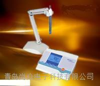 PH計,臺式PH計,ph酸度計,實驗室ph計 640型PH計,臺式PH計