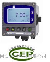 環保認證的工業在線ph計變送器 3110