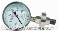 隔膜式耐震壓力表 YML-100 YMF-150 YNMF-150