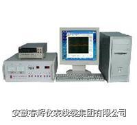 熱工自動檢定係統TAM-2 TAM-2