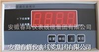 油動機監測保護儀 QBJ-3XYN