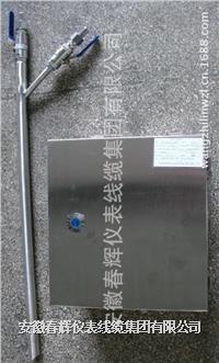 補償式防堵吹掃裝置 HBC-1