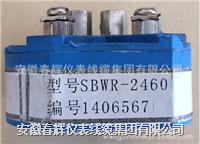 SBWR-2460热电偶温度变送器 SBWR-2460  SBWZ-2260