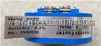 温度变送器 XPZX