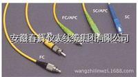 光缆跳线尾纤 ST、SC、FC(PC/UPC/APC)