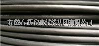 ZR-JEPE22-3R低煙無鹵阻燃控製電纜 ZR-JEPE22-3R