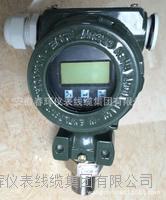 壓力變送器 BP-2088