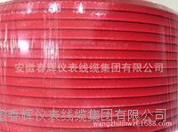 RDP2Q-J3-50W恒功率並聯式電熱帶 RDP2Q-J3-50W