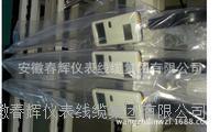 JY108便攜式數字溫度儀 JY108B  JY1088   JY108  JY108B JY-1088 CH-JY108B