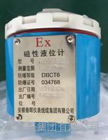 浮球液位變送器 UHZ-50/S-UR