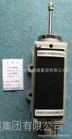 熱膨脹傳感QBJ-TD-2 QBJ-TD-2  QBJ-TD-1