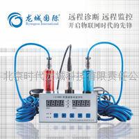 LC-1000 在线振动监测仪 龙城国际 在线振动故障检测仪 LC-1000