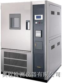 可程式恒溫恒溫試驗機 AC