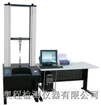 電腦伺服控制萬能材料試驗機 AC