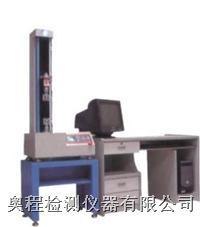 電腦伺服控制萬能材料試驗機