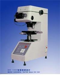 HV-1000型顯微硬度計 HV-1000