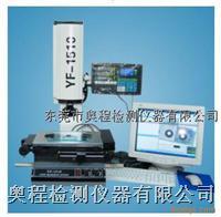 光學影像測量儀 AC-1510G