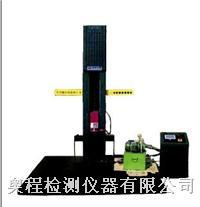 上海零跌落試驗機 AC-310