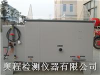 上海鹽霧試驗機送貨上門,免費安裝 CNS3627