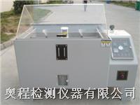 上海鹽霧試驗機送貨上門,免費安裝