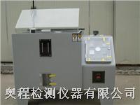 上海鹽霧試驗機廠家電話021-33524057 67714058  AC-60 AC-90 AC-120 AC-160 AC-200