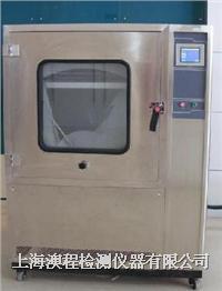 澳程高低溫冷熱沖擊試驗箱