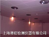 大型高溫老化試驗房