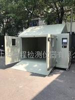 上海廠家大型鹽霧試驗室