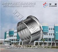 不鏽鋼膨脹式接頭,擴展式接頭 YX-PZJT