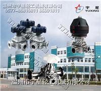不鏽鋼三通隔膜閥,T型隔膜閥-衛生級 YX-3TGMF