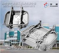 不鏽鋼方型人孔-YAE型-P-衛生級 YX-YAEP