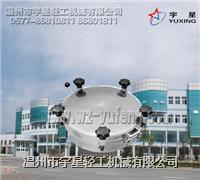 不鏽鋼圓型人孔(YAA型B) YX-YAAB