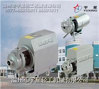 RP型離心泵 YX-RP