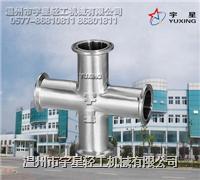 不鏽鋼卡箍式四通-衛生級 YX-KG4T