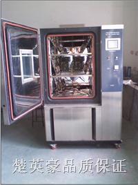 快速升降溫試驗箱  YHT-225-15H