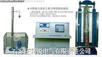 電力安全工具力學性能試驗機 KRYS-20