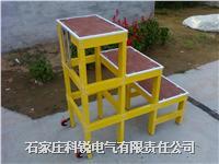 三層絕緣凳 JYD-3