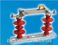 高壓隔離開關護套 高壓隔離系列